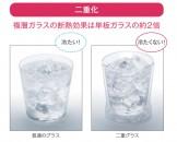 2重ガラス