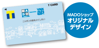 MADOショップオリジナルデザイン Tポイントカード