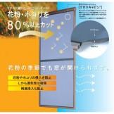 maido-diy-reform_sfah1150w8501