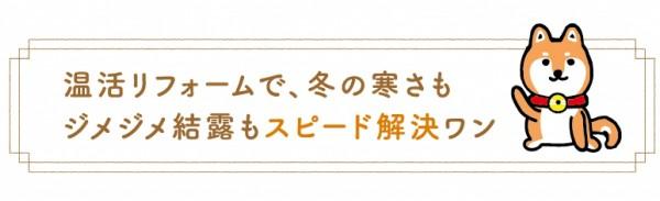 onkatsu-01-e1603948534729