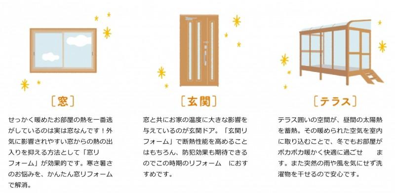 onkatsu-02-e1603948607391