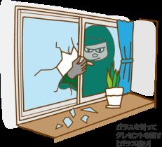 窓ガラスを割って侵入