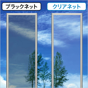 window-clearnet1